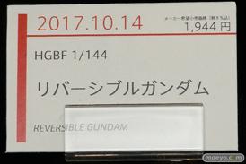 第57回 全日本模型ホビーショー バンダイ ブース画像56