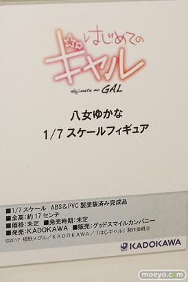 KADOKAWAのはじめてのギャル 八女ゆかなの新作フィギュア原型画像09
