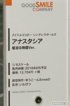 第7回カフェレオキャラクターコンベンション 会場で展示されていたフィギュア系新商品の様子13