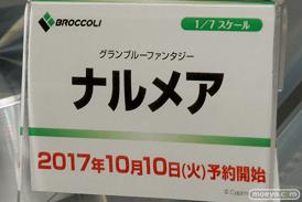 第7回カフェレオキャラクターコンベンション 会場で展示されていたフィギュア系新商品の様子21