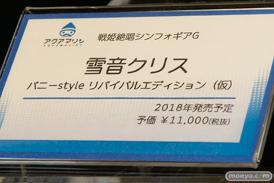 第7回カフェレオキャラクターコンベンション 会場で展示されていたフィギュア系新商品の様子24