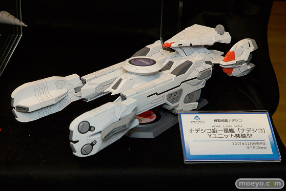 第7回カフェレオキャラクターコンベンション 会場で展示されていたフィギュア系新商品の様子27