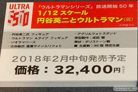 第7回カフェレオキャラクターコンベンション 会場で展示されていたフィギュア系新商品の様子29