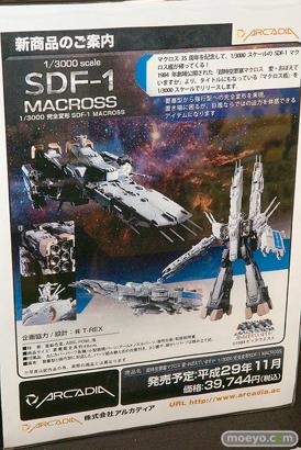 第7回カフェレオキャラクターコンベンション 会場で展示されていたフィギュア系新商品の様子33