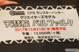 第7回カフェレオキャラクターコンベンション 会場で展示されていたフィギュア系新商品の様子45