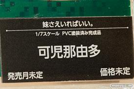 第7回カフェレオキャラクターコンベンション 会場で展示されていたフィギュア系新商品の様子56