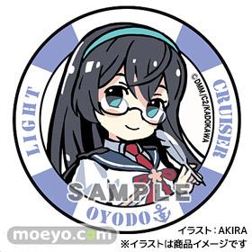 ホビージャパンの艦隊これくしょん -艦これ- 大淀の新作フィギュア彩色サンプル画像13
