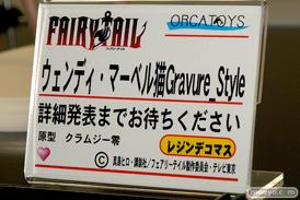 オルカトイズのウェンディ・マーベル猫Gravure_Styleの新作フィギュア彩色サンプル画像18