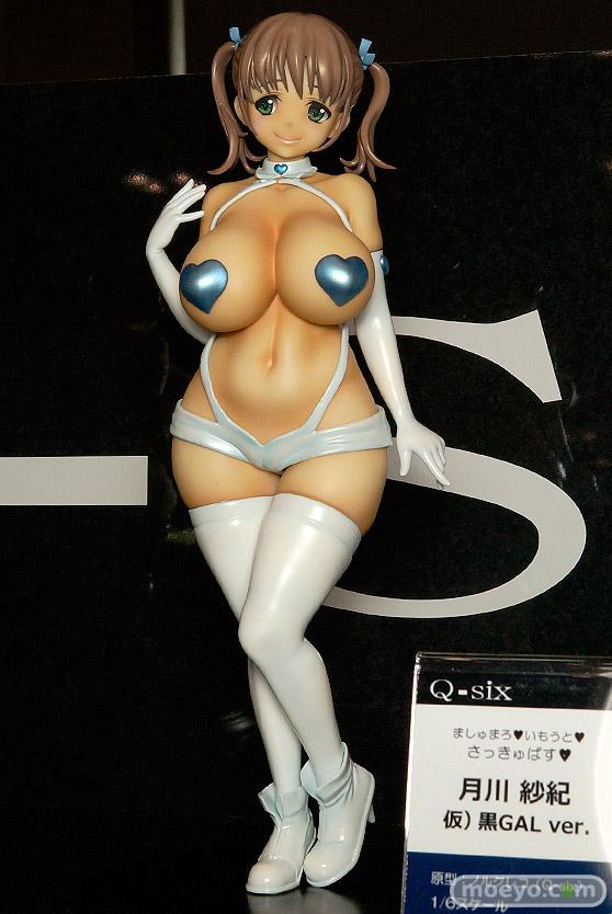 Q-sixのましゅまろ♥いもうと♥さっきゅばす♥ 月川紗紀の新作フィギュア彩色サンプル画像12