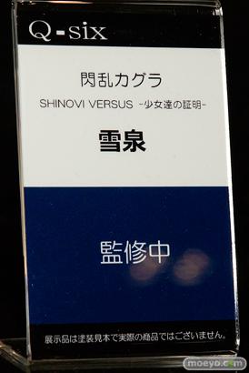 Q-sixの閃乱カグラ SHINOVI VERSUS -少女達の証明- 雪泉の新作フィギュア原型画像10