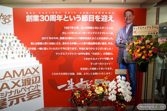 マックスファクトリー設立30周年 オメデトMAX展示会 会場の様子レポート02