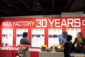 マックスファクトリー設立30周年 オメデトMAX展示会 会場の様子レポート39