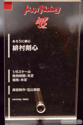 マックスファクトリー設立30周年 オメデトMAX展示会 るろうに剣心 緋村剣心の新作フィギュア彩色サンプル画像09