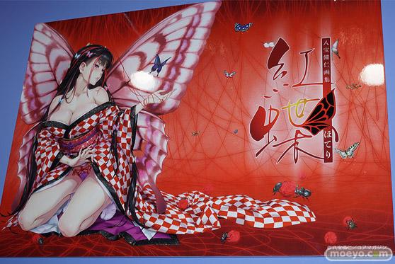 フレアの八宝備仁画集「紅蝶(ほてり)」カバーイラスト(仮)の監修中原型画像11