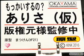 岡山フィギュア・エンジニアリングのもっかいするの?ありさ(仮)の新作フィギュア原型画像09