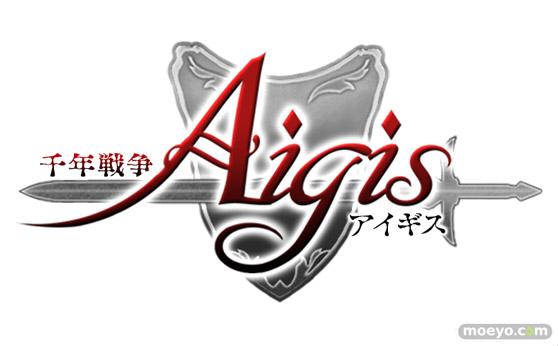 ホビージャパンの千年戦争アイギス アクリルキーホルダーのサンプル画像01