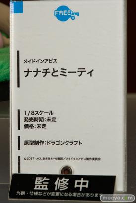 宮沢模型 第40回 商売繁盛セール 新作フィギュア展示速号画像 グッドスマイルカンパニー ウェーブ 東京フィギュア プルクラ メガハウス アイズ14