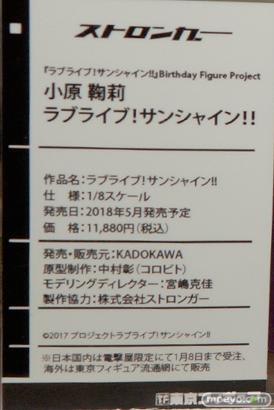宮沢模型 第40回 商売繁盛セール 新作フィギュア展示速号画像 グッドスマイルカンパニー ウェーブ 東京フィギュア プルクラ メガハウス アイズ53