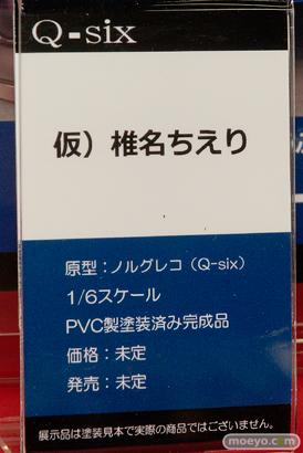 Q-sixの仮)椎名ちえりの新作フィギュア彩色サンプル画像17