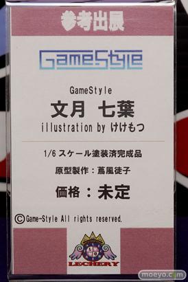 レチェリーのGameStyle 文月七葉 illustration by けけもつ の新作フィギュア原型画像13