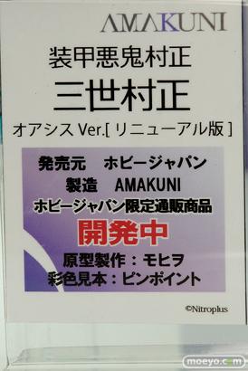 メガホビEXPO 2017 Autumn 新作フィギュア展示の様子 ホビージャパン40