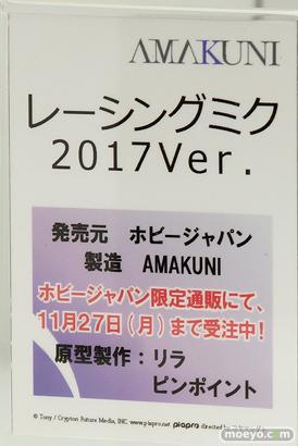 メガホビEXPO 2017 Autumn 新作フィギュア展示の様子 ホビージャパン43