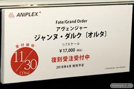 メガホビEXPO 2017 Autumn 新作フィギュア展示の様子 アニプレックス02