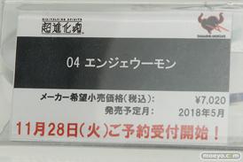 メガホビEXPO 2017 Autumn 新作フィギュア展示の様子 メガハウス33