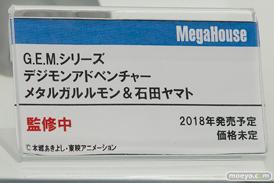 メガホビEXPO 2017 Autumn 新作フィギュア展示の様子 メガハウス37