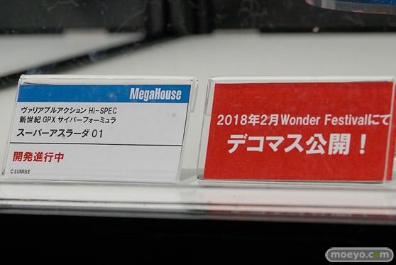 メガホビEXPO 2017 Autumn 新作フィギュア展示の様子 メガハウス39
