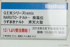 メガホビEXPO 2017 Autumn 新作フィギュア展示の様子 メガハウス46