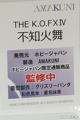 ホビージャパンのTHE K.O.F XIV 不知火舞の新作フィギュア彩色サンプル画像13