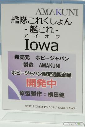 ホビージャパンの艦隊これくしょん-艦これ- Iowaアイオワの新作フィギュア原型画像13