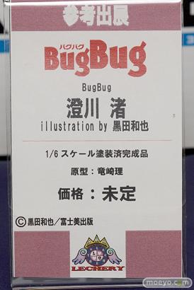 レチェリーのBugBug 澄川渚 illustration by 黒田和也 の新作フィギュア彩色サンプル画像19