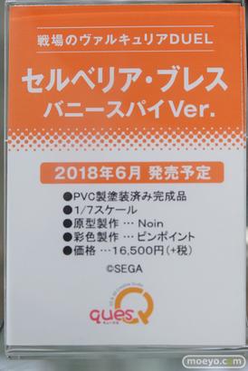 秋葉原の新作フィギュア展示の様子 あみあみ コトブキヤ ソフマップ08