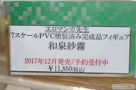 秋葉原の新作フィギュア展示の様子 あみあみ コトブキヤ ソフマップ33