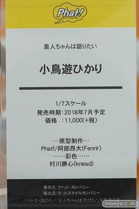 秋葉原の新作フィギュア展示の様子 ボークス FGOギャラリー08