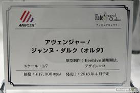秋葉原の新作フィギュア展示の様子 ボークス FGOギャラリー34
