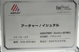 秋葉原の新作フィギュア展示の様子 ボークス FGOギャラリー36