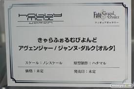 秋葉原の新作フィギュア展示の様子 ボークス FGOギャラリー38