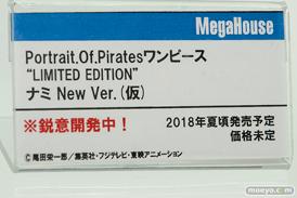"""メガハウスのPortrait.Of.Pirates ワンピース """"LIMITED EDITION""""  ナミ New Ver.(仮) の新作フィギュア原型画像11"""