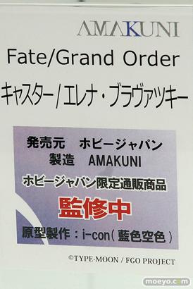 ホビージャパンのFate/Grand Order キャスター/エレナ・ブラヴァツキーの新作フィギュア原型画像09