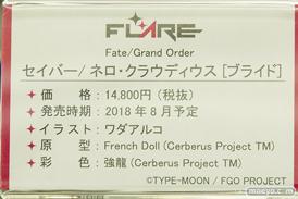 秋葉原の新作フィギュア展示の様子 ボークスホビー天国 Fate/Grand Order フィギュアギャラリー(アキバCOギャラリー)07