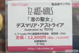 秋葉原の新作フィギュア展示の様子 ボークスホビー天国 Fate/Grand Order フィギュアギャラリー(アキバCOギャラリー)11