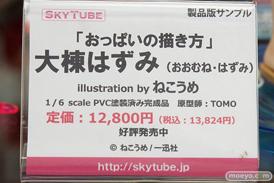 秋葉原の新作フィギュア展示の様子 ボークスホビー天国 Fate/Grand Order フィギュアギャラリー(アキバCOギャラリー)14