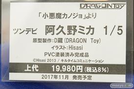 秋葉原の新作フィギュア展示の様子 ボークスホビー天国 Fate/Grand Order フィギュアギャラリー(アキバCOギャラリー)16