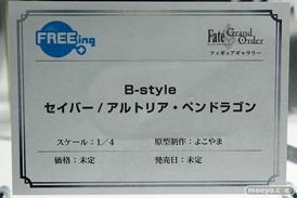 秋葉原の新作フィギュア展示の様子 ボークスホビー天国 Fate/Grand Order フィギュアギャラリー(アキバCOギャラリー)28