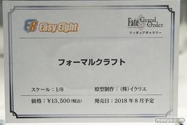 秋葉原の新作フィギュア展示の様子 ボークスホビー天国 Fate/Grand Order フィギュアギャラリー(アキバCOギャラリー)32