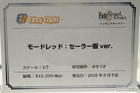 秋葉原の新作フィギュア展示の様子 ボークスホビー天国 Fate/Grand Order フィギュアギャラリー(アキバCOギャラリー)35