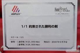 秋葉原の新作フィギュア展示の様子 ボークスホビー天国 Fate/Grand Order フィギュアギャラリー(アキバCOギャラリー)38